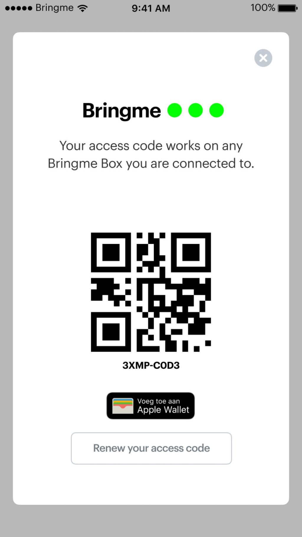 Product App iOS QR Access Code ENG